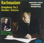 Sym, 2, Vocalise: P.kogan / Moscow State So