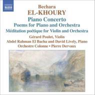 ピアノ協奏曲、メディテーション・パシティーク、他 アブデル・ラーマン・エル=バシャ、ジェラール・プーレ、ピエール・デルヴォー&コロンヌ管弦楽団