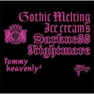 Gothic Melting Ice Cream`s Darkness `nightmare`