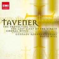 奇蹟のヴェール、処女マリアの最後の睡り、受胎告知、他 イッサーリス、ロジェストヴェンスキー&ロンドン響、チリンギリアン四重奏団、他(2CD)
