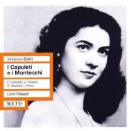 『カプレーティとモンテッキ』全曲 マゼール&RAIローマ響、コッソット、パストーリ、他(1958 モノラル)(2CD)