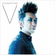 GUITARHYTHM V