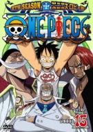 ONE PIECE ワンピース 9THシーズン エニエス・ロビー篇 PIECE.15