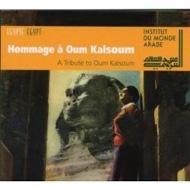Tribute To Oum Kalsoum