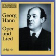 Georg Hann Oper und Lied 1938-1944 Recordings