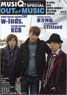 Musiq? Special -out Of Music-Gigs2009年2月号増刊