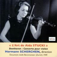ベートーヴェン:ヴァイオリン協奏曲 シュトゥッキ、シェルヘン指揮 バッハ:ヴァイオリン協奏曲第2番 バリリ、シェルヘン指揮