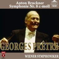 交響曲第8番 ジョルジュ・プレートル&ウィーン交響楽団(2008)