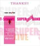 T-square Super Band Special: The Square-t-square Since 1978 30