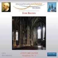 交響曲第3番 ボルトン&モーツァルテウム管弦楽団