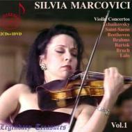 シルヴィア・マルコヴィチ第1集 ヴァイオリン協奏曲集(2CD+DVD)