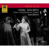 『マクベス』全曲 ベーム&ウィーン国立歌劇場、ミルンズ、ルートヴィヒ、他(1970 ステレオ)(2CD)
