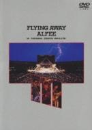 FLYING AWAY IN YOKOHAMA STADIUM 1984.8.3.FRI