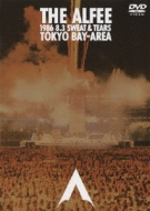 1986 8.3 SWEAT & TEARS TOKYO BAY-AREA