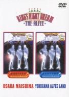 KING'S NIGHT DREAM WESTERN & EASTERN 1994 13th Summer 7.30 & 8.13