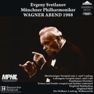 ワーグナー・アーベント1988 スヴェトラーノフ&ミュンヘン・フィル(2CD)