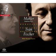 交響曲第4番 イヴァン・フィッシャー&ブダペスト祝祭管弦楽団、ミア・パーション