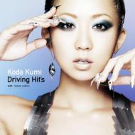 Koda Kumi Driving Hit's