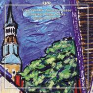 トゥンダー:オルガン作品全集、ハッセ:オルガン作品全集 フランメ(2SACD)