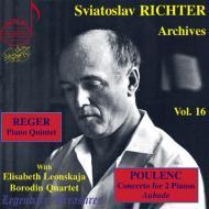 プーランク:2台のピアノのための協奏曲、オーバード、レーガー:ピアノ五重奏曲第2番 リヒテル、レオンスカヤ、マジ&ラトヴィア響、他