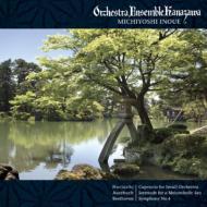 交響曲第4番、他 井上道義&オーケストラ・アンサンブル金沢