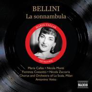 『夢遊病の女』全曲 カラス、ヴォットー&ミラノ・スカラ座(1957 モノラル)(2CD)