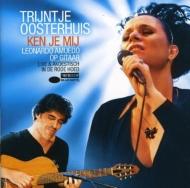 Ken Je Mij (2CD)