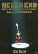NEVER END BEATNIK TOUR 08-09-THE ONE NIGHT STAND-Live at BUDOKAN
