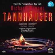『タンホイザー』全曲 W.ワーグナー演出、シノーポリ&バイロイト、ヴァーサル、ステューダー、他(1989 ステレオ)(日本語字幕付)特別価格限定盤