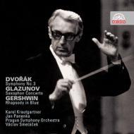 ドヴォルザーク:交響曲第3番、ガーシュウィン:ラプソディ・イン・ブルー、他 スメターチェク&プラハ響、パネンカ、他