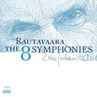 交響曲第1番〜第8番 ポンマー、セーゲルスタム、M.フランク指揮、ライプツィヒ放送響、ヘルシンキ・フィル、ベルギー国立響(4CD)