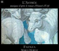 フランス17世紀、牧歌趣味と音楽〜牧歌物語『アストレ』とエール・ド・クール マルコ・オルヴァ(リュート弾き語り)アンサンブル・ファエンツァ