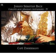 さまざまな楽器による協奏曲集第4集 カフェ・ツィマーマン