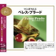 Best Selection: マンボno.5