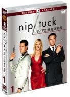 NIP/TUCK -マイアミ整形外科医- セカンド・シーズン セット1