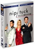 NIP/TUCK -マイアミ整形外科医- セカンド・シーズン セット2
