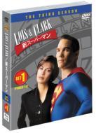 LOIS&CLARK/新スーパーマン サード セット1
