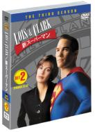LOIS&CLARK/新スーパーマン サード セット2