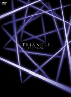 Triangle Dvd-Box