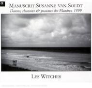 フランダースのすてきな古楽 -「シュザンヌ・ファン・ソルトの鍵盤音楽帳」より:シャンパーニュのブランデー、プレリュード、私を修道女にしないで、他 レ・ウィッチズ