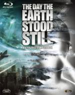 地球が静止する日<劇場版&オリジナル版>ブルーレイ・コンプリートBOX