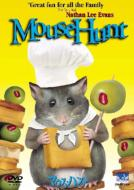 ハッピー・ザ・ベスト!::マウス・ハント