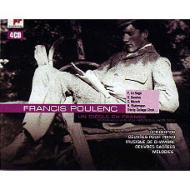 室内楽作品集、ピアノ曲集、ピアノ協奏曲、歌曲集、他 ル・サージュ、トリニティ・カレッジ合唱団、シュトゥッツマン、他(4CD)