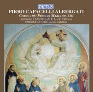 アルベルガーティ:独唱のためのカンタータ、ビクトリア:交唱とモテット集 アンサンブル・ラ・フローラ