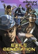 EXILE GENERATION SEASON1 SPECIAL BOX