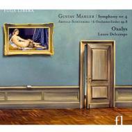 マーラー:交響曲第4番(室内アンサンブル版)、シェーンベルク:6つの管弦楽伴奏付歌曲 オクサリス、デルカンプ