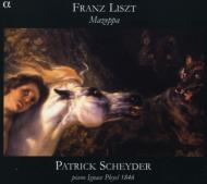 リストの音楽、19世紀のピアノ〜1846年製プレイエル・ピアノで奏でるリスト名作集〜 パトリック・シャイダー(fp)