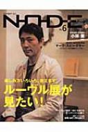 NODE NO.6