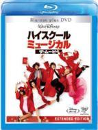ハイスクール・ミュージカル ザ・ムービー (+DVD)
