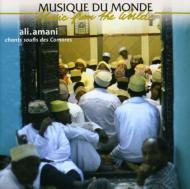Chants Soufis Des Comores: Hommage A Ali Amani